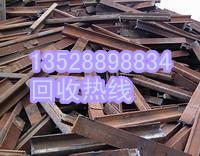 南海回收废304不锈钢公司=废不锈钢回收加工报价表
