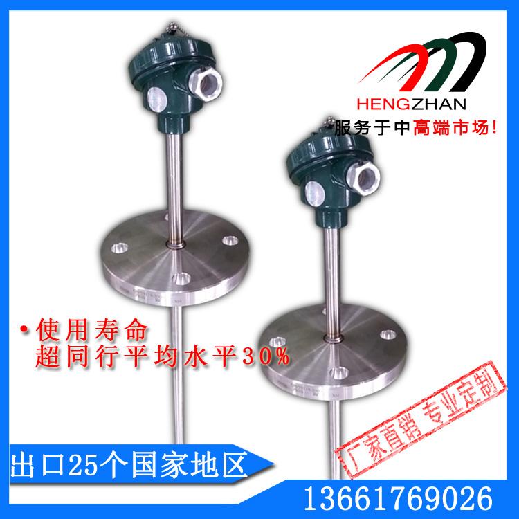 衡展WREM-202A热电偶温度计