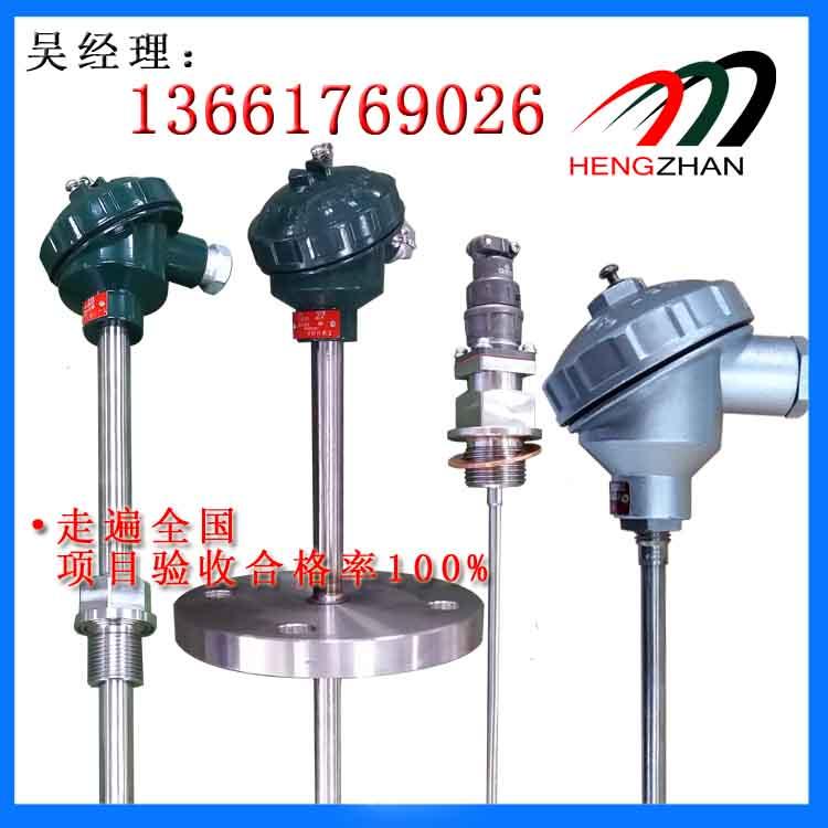 衡展WRE-621A热电偶规格型号