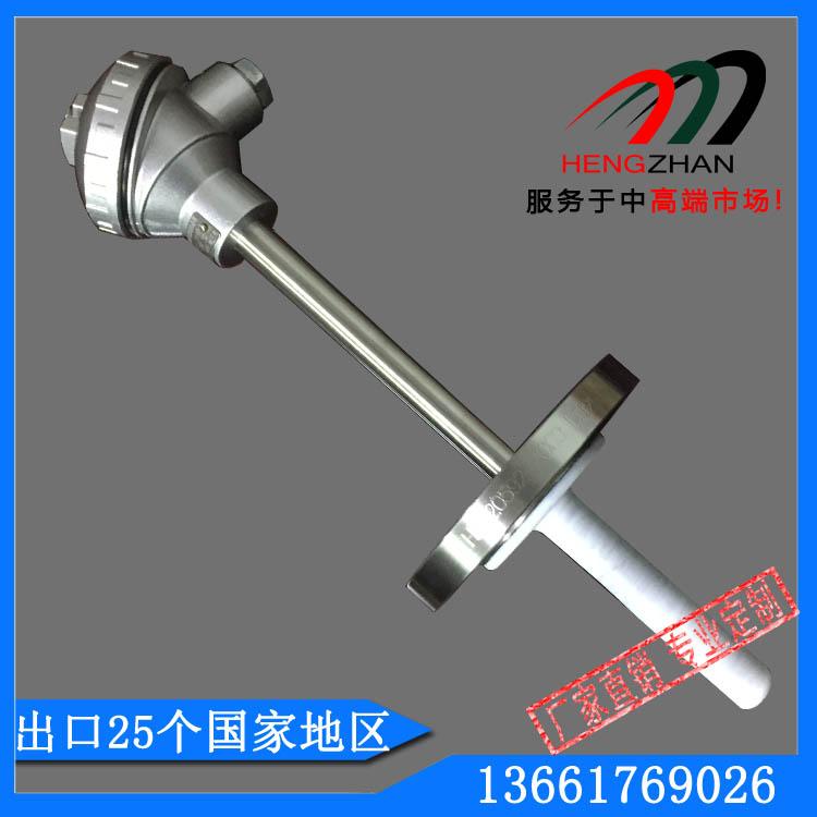 衡展WRNR2-15热电偶型号