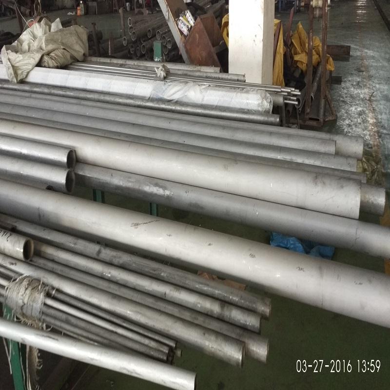 陕西铜川GH1131GH131带材