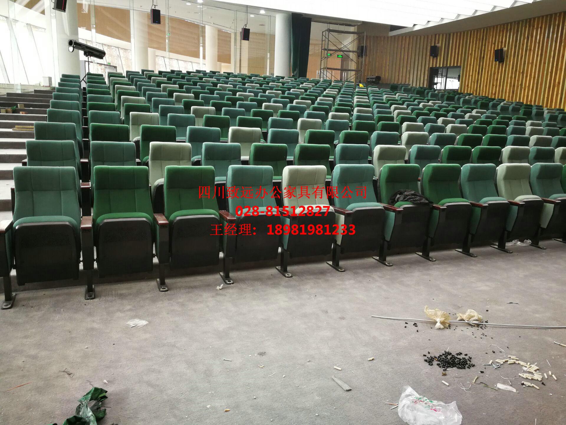 成都软包排椅-成都体育馆看台椅-成都开会专用椅子