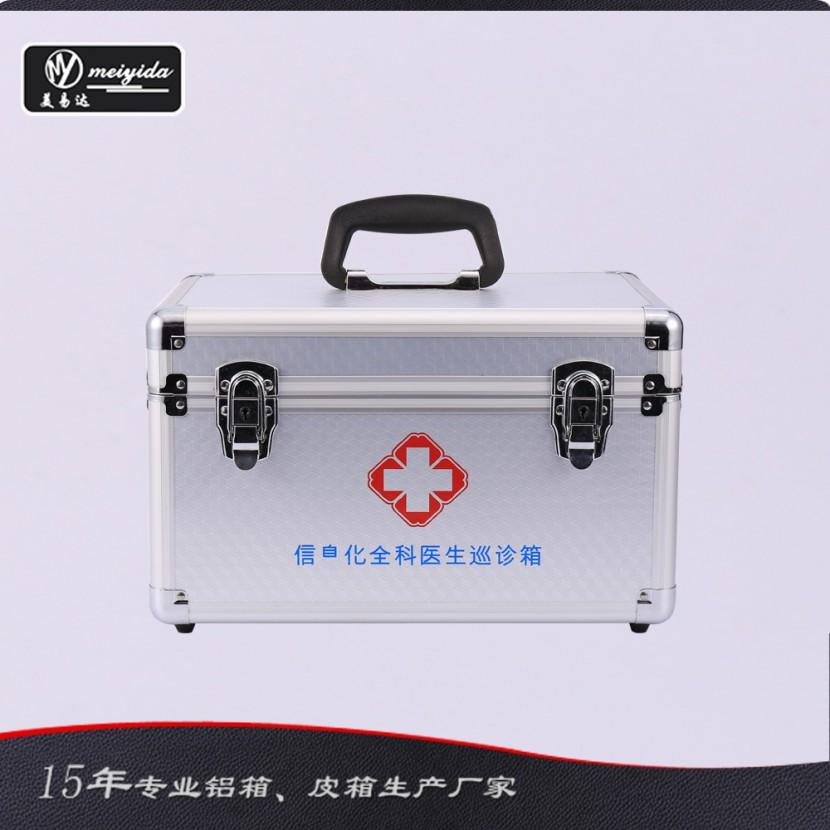 厂家定做医疗箱便携铝箱大货可出口