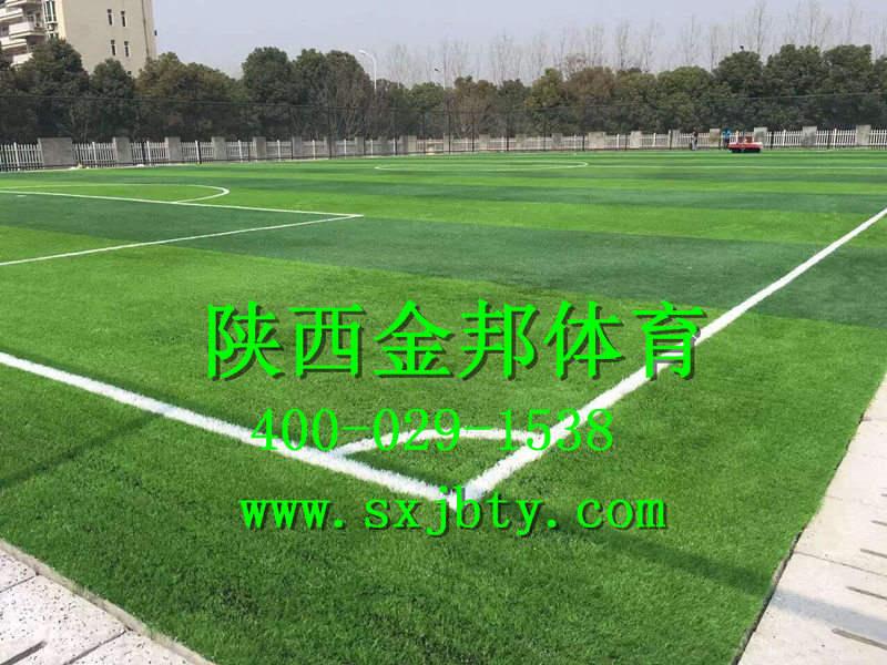 陕西金邦体育设施有限公司