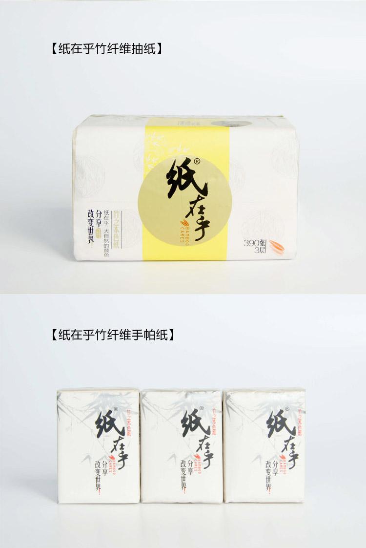 竹纤维纸巾有什么好处、哪个牌子的竹纤维纸巾好