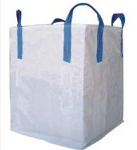 老司机看这里吨包袋定做加工哪里找【】吨包袋生产厂家惠通
