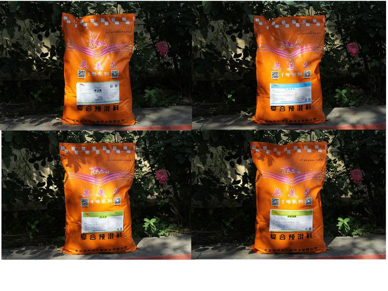 饲料添加剂波尔山羊催肥预混料育肥专用饲料