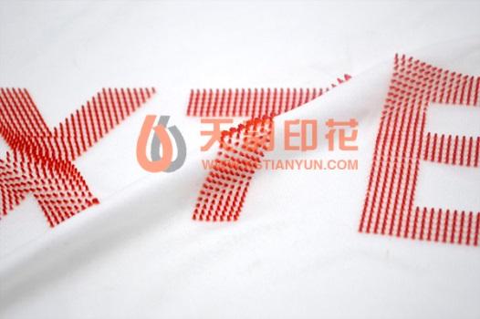 苏州丝网印刷加工  丝网印刷制造商