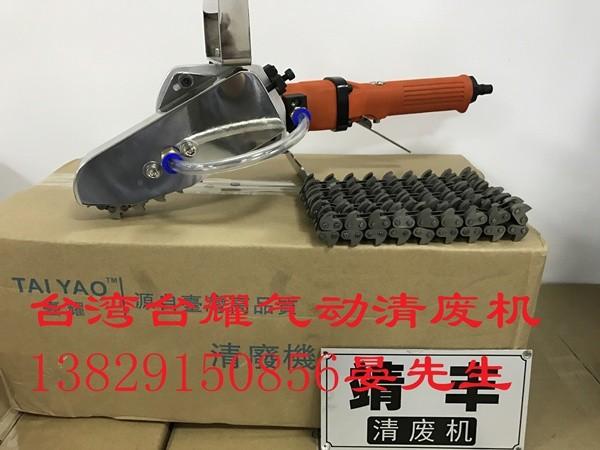 惠州大齿清废机链条用日本清废机链条