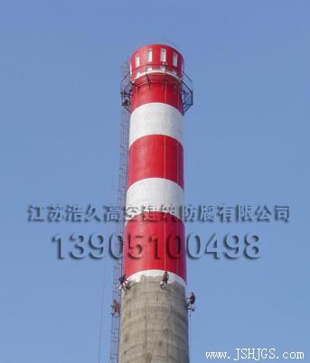 绥化市绥棱县混凝土烟囱滑模新建公司陈鑫鑫