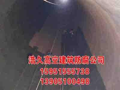 昆明市富民县混凝土烟囱滑模新建公司厂家