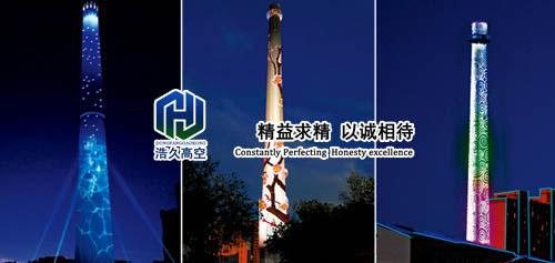黄南藏族自治州尖扎县混凝土烟囱滑模新建公司争创效益