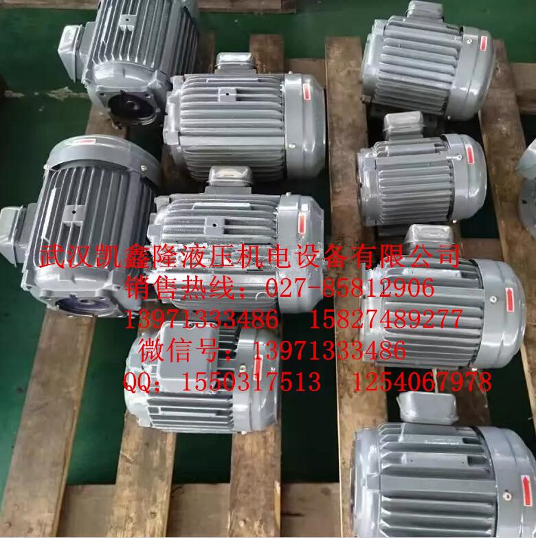 (凯鑫隆)丹尼逊叶片泵T6EDC-066-017-005-1R00-C100供应地区宿迁