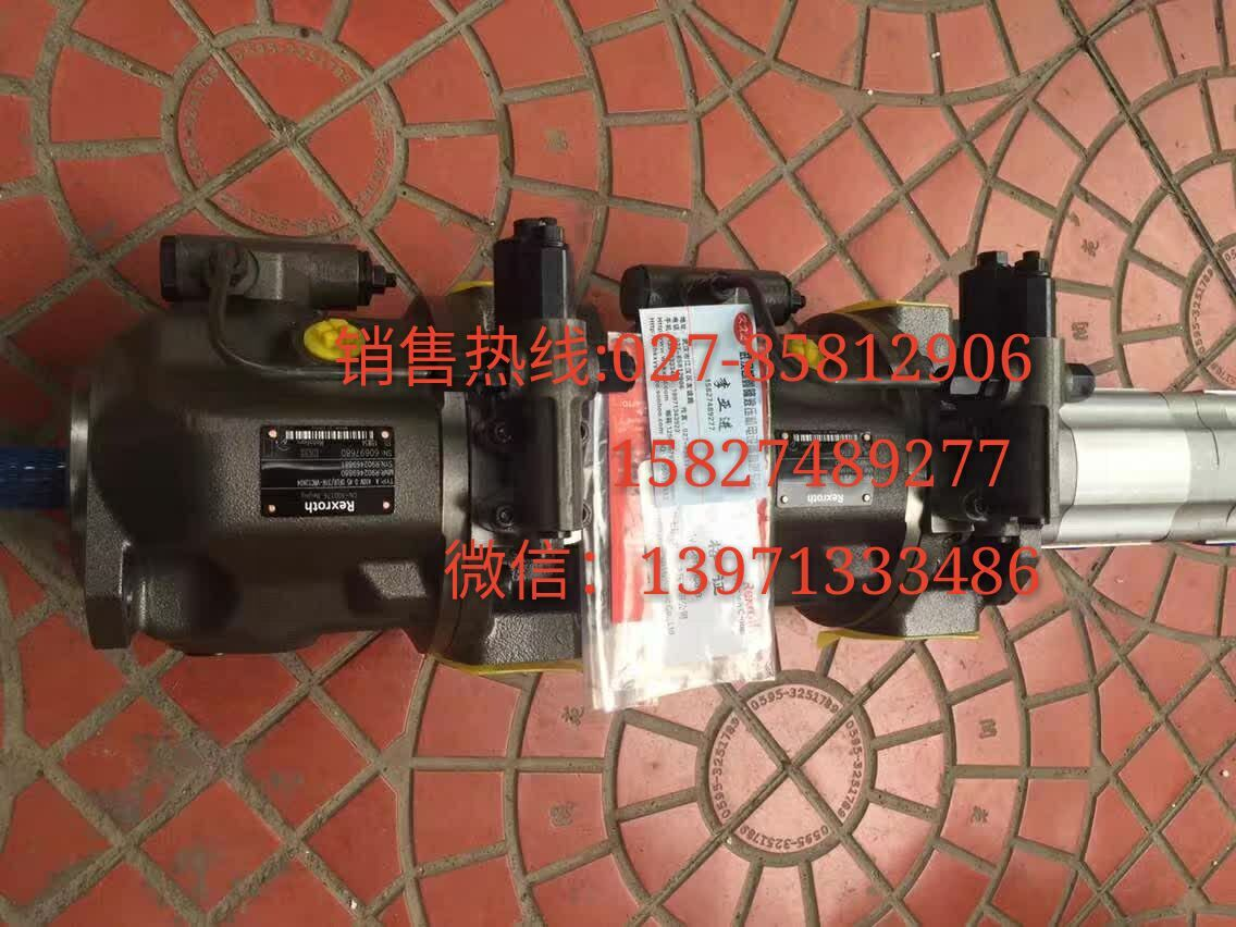 济宁市梁山县LY-A7V500LV2.0RSF00华德斜轴泵力士乐斜轴式柱塞泵