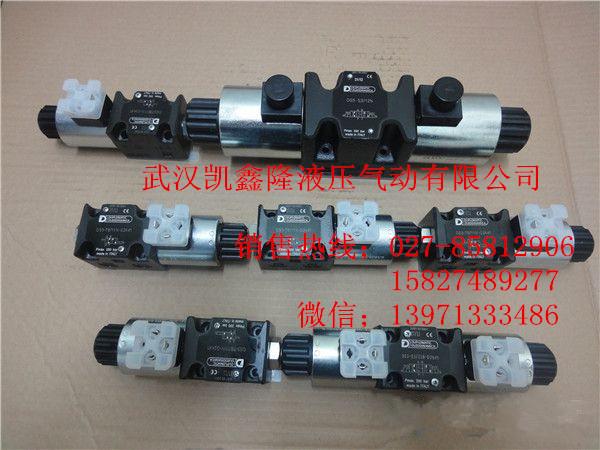 (凯鑫隆)丹尼逊叶片泵T6DC-045-014-1R00-C100供应地区自贡