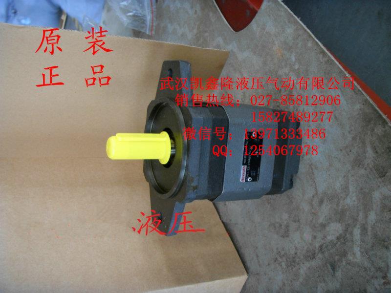南市PM-106液压叶片泵现火热促销油泵