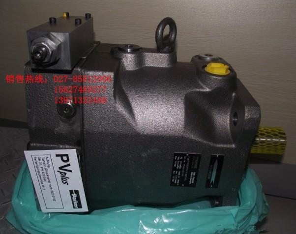 武都A7VO80LRU/63L-VZB01华德斜轴泵力士乐斜轴式柱塞泵