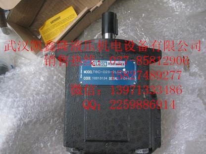 沧州市河间市A7V80SC2.0LZF00华德斜轴泵力士乐斜轴式柱塞泵