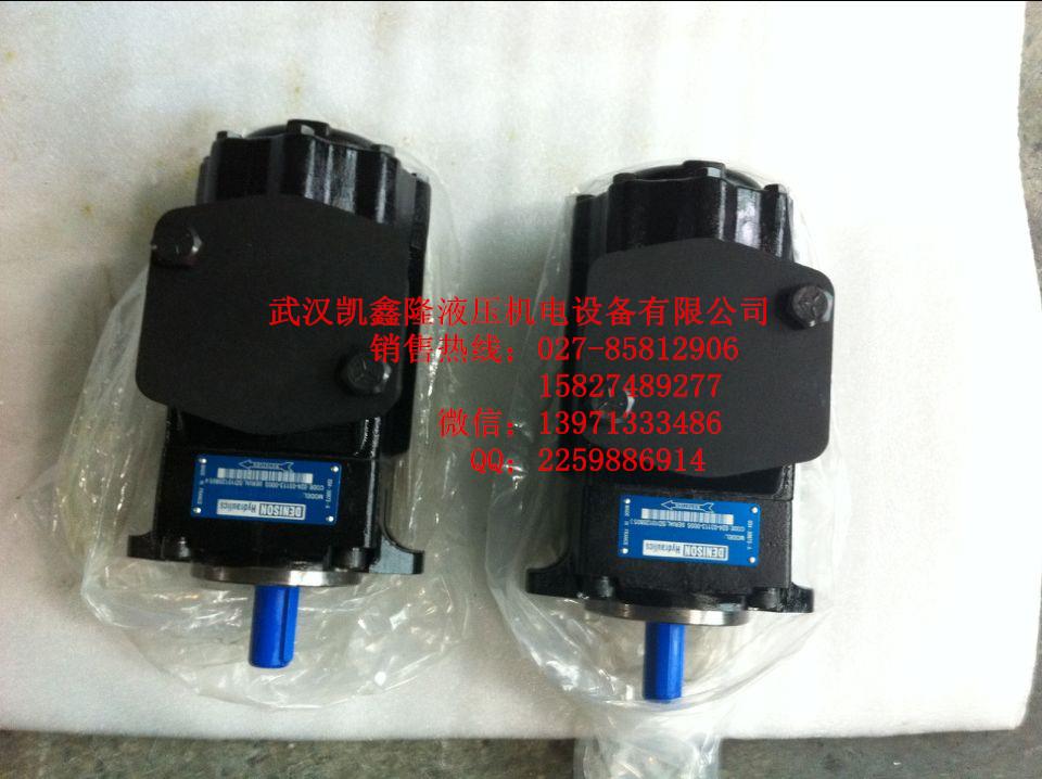 游仙A7V78DR1LPGOO华德斜轴泵力士乐斜轴式柱塞泵