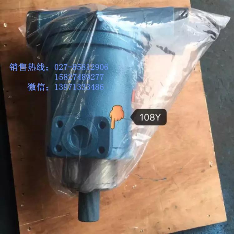 (凯鑫隆)丹尼逊叶片泵T6C-005-2R00-C1供应地区南充