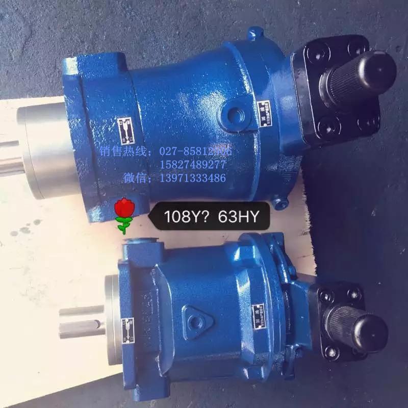 (凯鑫隆)丹尼逊叶片泵T6DC-020-003-1R00-C100供应地区西北地区