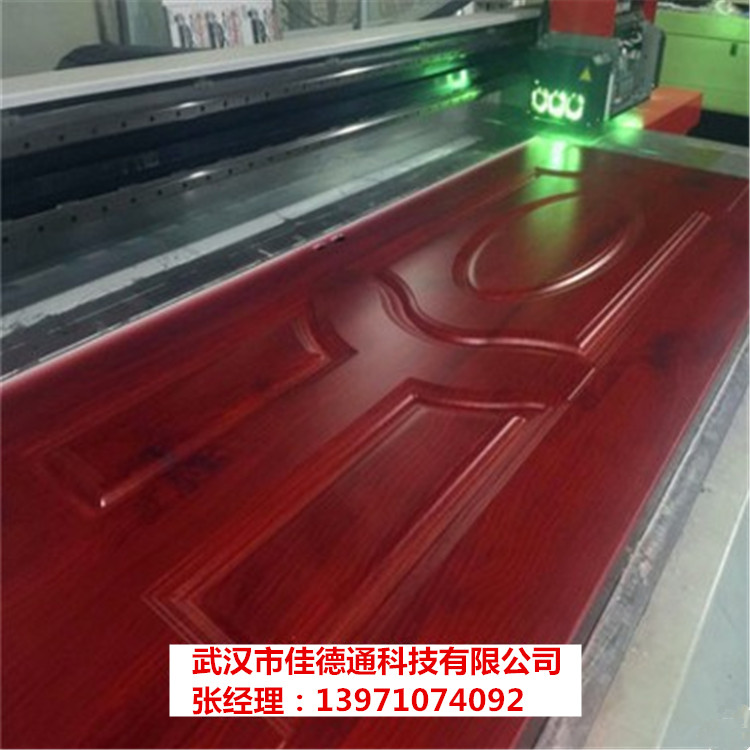 武汉佳德通实木门仿木纹数码印刷设备 2513理光UV平板打印机生产厂家
