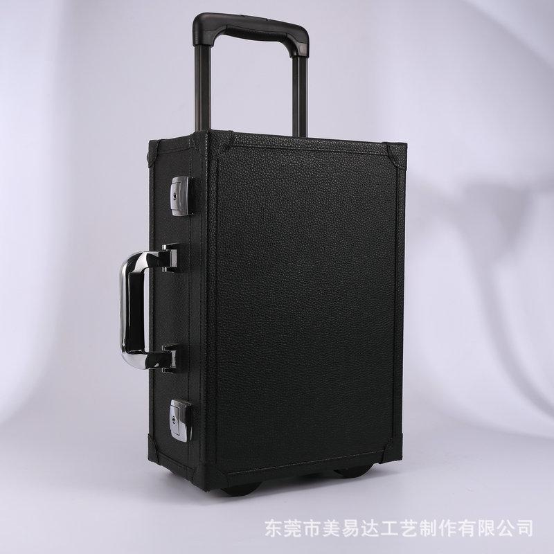 美易达Myd拉杆化妆箱 品质一流厂商简单易用容量大
