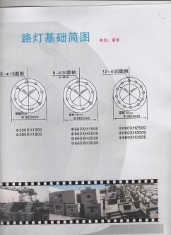 山西省临汾浮山县景观灯预制基础厂家地址景观灯杆基础