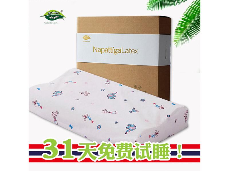 天然乳胶儿童枕供应商 供应昊宇青云贸易价比高的天然乳胶儿童枕
