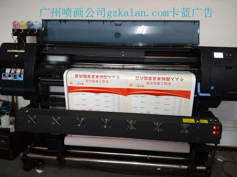 独创新颖的广州喷画纸背撑异形台牌