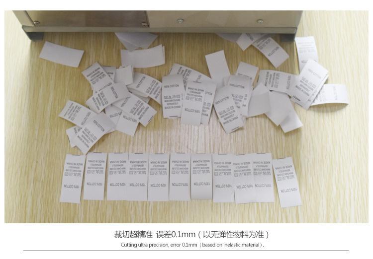 东莞哪里有卖适中的左隆机械兄力牌XL120S商标切带机:厂家供应左隆机械兄力牌XL120S商标切带机