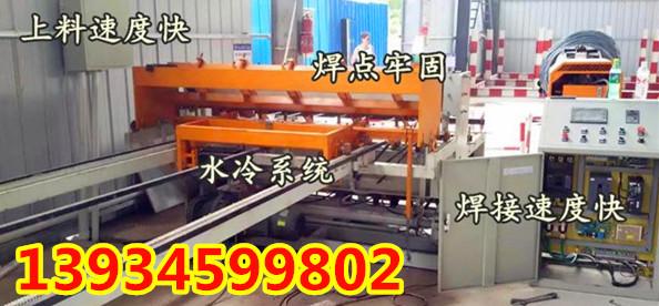 兴隆乡自动剪网铁丝焊网机出厂价