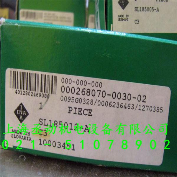 亳州INA轴承总经销/INA印刷机轴承价格/德国舍弗勒集团