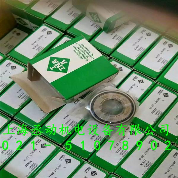南京INA轴承代理商/INA滚针轴承价格/德国舍弗勒集团