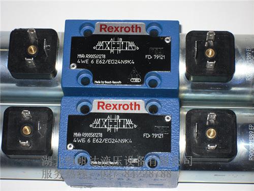 电磁阀ZDR10DB3-5X75YM