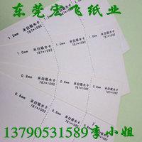 0.4MM米白吸水纸杯垫纸香片纸湿度卡0.5MM自然白吸水卡纸厂家