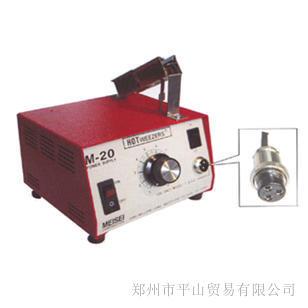 平山原装真品美国导线热剥器10-4