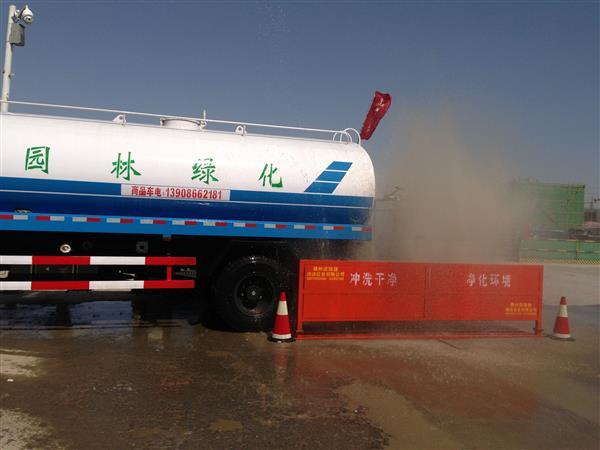 临汾建筑工地自动洗车机 工程洗轮机 车辆清洗机 全自动设备厂家直销