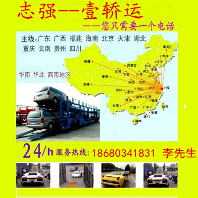 湛江市到唐山遵化回程车返程车经销_云南商机网招商代理信息