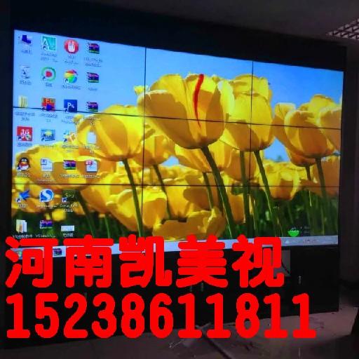 郑州拼接屏厂家、购买热门拼接屏优选河南凯美视电子科技