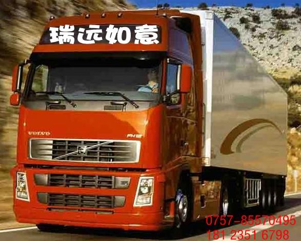 有佛山直达到连云港灌南县的物流公司