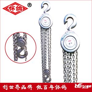 全不锈钢手拉葫芦、防水防锈手拉葫芦、不锈钢葫芦厂家 价格