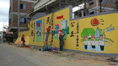 人文之乡美丽乡村墙绘图片
