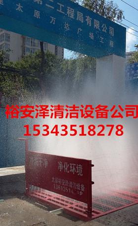上海工地洗车机报价