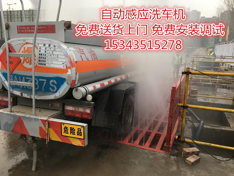 内蒙古呼和浩特市专业定制建筑工地洗车机#160全自动洗车设备