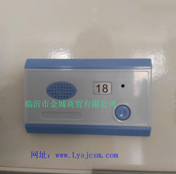 日照哪有靠谱的医护主机呼叫器呼叫系统项目:红河医护主机