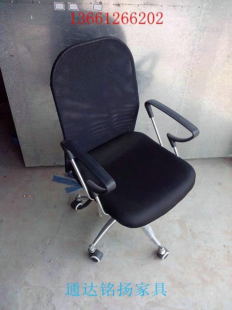 销售办公家具-办公家具出售13661266202北京通达铭扬办公家具公司