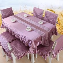 聊城优质的桌布椅垫系列批发天津质量好的桌布椅垫系列