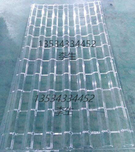 1050型PC透明树脂瓦厂家批发