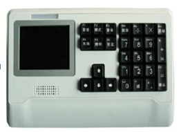 智百威电子科技发展青青草成人在线青青草网站、甘肃售饭机、兰州售饭机哪家好
